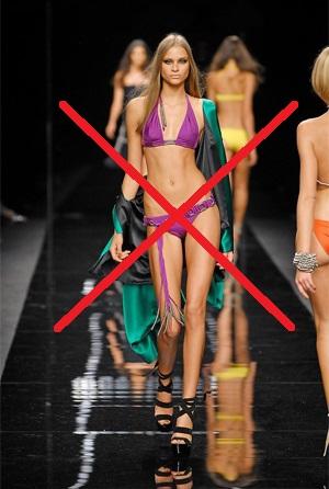 no mannequin1